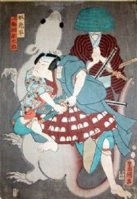 Vintage Japanese poster - Samurai and Giant rat